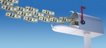 money-mailbox-panoramic_15476