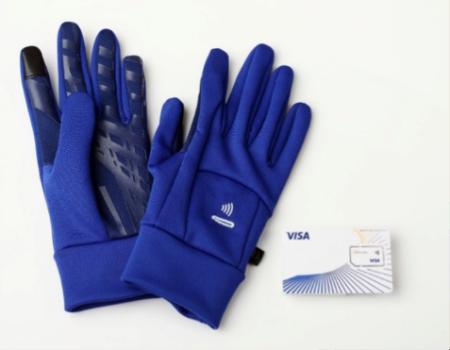 glove_2018013120458168
